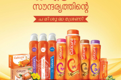 Cuticura All Product Vanitha AD CS4-02